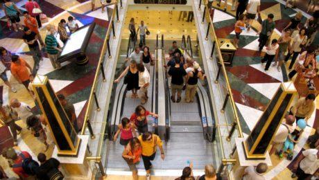 centro_commerciale