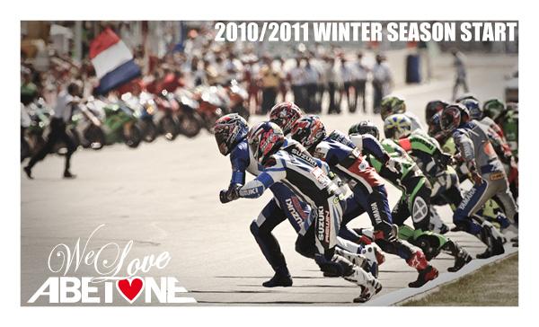 start-we-love-abetone.jpg