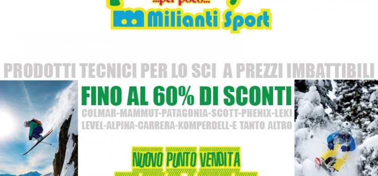 milianti temporary store we love abetone 2012
